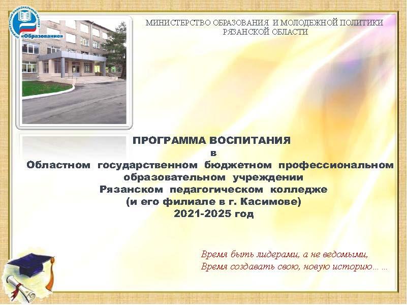 2021 ВР_Страница_01