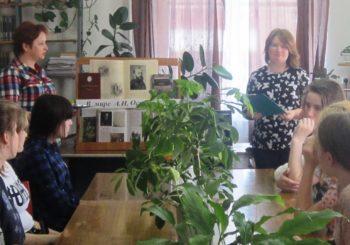 Литературная гостиная «В мире А.Н. Островского»