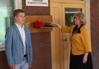 Акция «Вахта памяти» в филиале ОГБПОУ «РПК» в г. Касимове