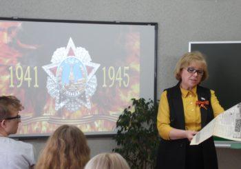 Урок  мужества в филиале ОГБПОУ «РПК» в г. Касимове