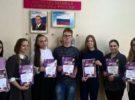 Победители и призеры Международного конкурса по русскому языку «Кириллица»