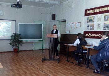 Защита индивидуальных учебных проектов (ИУП) студентов филиала ОГБПОУ «РПК» в г. Касимове