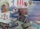 Конкурс плакатов «Думай трезво!»