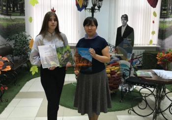 Студентка филиала ОГБПОУ «РПК» в г. Касимове – победитель межрегионального конкурса плакатов по экотуризму «Приглашение в Мещеру»