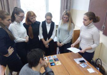 Заседание профессиональной мастерской специальности Преподавание в начальных классах в филиале ОГБПОУ «РПК» в г. Касимове