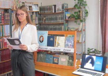 Час поэзии «Всю душу выплесну свою» в филиале ОГБПОУ «РПК» в г. Касимове
