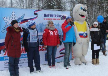 Участие во Всероссийской массовой лыжной гонке «Лыжня России –  2019»