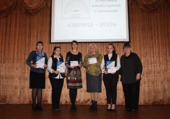 Участие студентов филиала ОГБПОУ «РПК» в г. Касимове в XV Всероссийских с международным участием научных чтениях молодых исследователей, посвященных памяти В.И. Даля