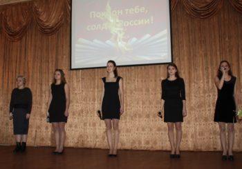 Поздравляем победителей внутриколледжного конкурса патриотической песни «Поклон тебе, солдат России!»