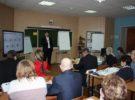 Обучающий семинар по управлению проектами