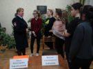 Встреча с инспектором ПДН «Права и обязанности несовершеннолетних подростков в современном обществе»