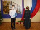 Вручение дипломов выпускникам 2020 года в филиале ОГБПОУ «РПК» в г. Касимове
