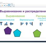 ПЗ_Smart_1_cropped_pages-to-jpg-0001