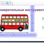 ПЗ_Smart_2_cropped_page-0001