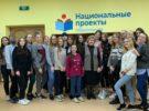 Экскурсия в мастерскую ОГБПОУ «РПК» Специальное дошкольное образование
