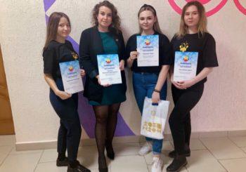Лагерь семинар «ПРОФЕССИОНАЛ-ОНЛАЙН 2020»